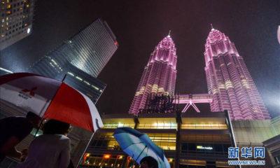 မေလးရွားႏိုင္ငံရွိ Petronas Twin Towers ျမင္ကြင္းပံု (ဆင္ဟြာ)