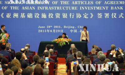 """တ႐ုတ္ ႏိုင္္ငံ ဘ႑ာေရး ဝန္ႀကီးဌာန ဝန္ႀကီး လ်ိဳက်ိေဝ ( Lou Jiwei ) မွ """"AIIB သေဘာတူညီခ်က္"""" အား တ႐ုတ္ ႏိုင္ငံေတာ္ ကိုယ္စားလွယ္ အျဖစ္ လက္မွတ္ ေရးထိုး ေနစဥ္ (ဆင္ဟြာ)"""