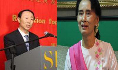 တ႐ုတ္ႏိုင္ငံ ျပည္သူ႕ ႏိုင္ငံေရး အတိုင္ပင္ခံ ကြန္ဖရန္႕(CPPCC) ဒုတိယ ဥကၠဌ ဝမ္က်ားေရြ႕ ႏွင့္ အမ်ိဳးသား ဒီမိုကေရစီ အဖြဲ႕ခ်ဳပ္ (NLD) ဥကၠဌ ေဒၚေအာင္ဆန္းစုၾကည္ ပံု