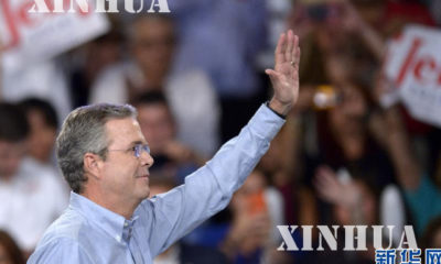 ဖေလာ္ရီဒါ ျပည္နယ္ မိုင္ယာမီ ၿမိဳ႕ တြင္ ျပဳလုပ္ေသာ ေရြးေကာက္ပြဲ မဲဆြယ္ စည္းရံုးေရးတြင္ Jeb Bush အား ဇြန္လ ၁၅ ရက္ေန႔က ျမင္ေတြ႕ရစဥ္ (ဆင္ဟြာ)