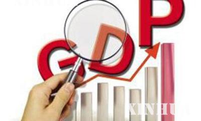 ၂၀၁၅ ခုႏွစ္ ပထမ ႏွစ္ဝက္ GDP တန္ဖိုး ျမင့္တက္လာမႈ သ႐ုပ္ေဖာ္ပံု (ဆင္ဟြာ)