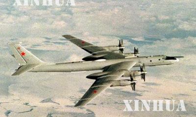 ႐ုရွား ႏိုင္ငံ၏ Tu-95 ဗံုးက်ဲ ေလယာဥ္ တစ္စင္း ပ်ံသန္းေနစဥ္ (ဆင္ဟြာ)