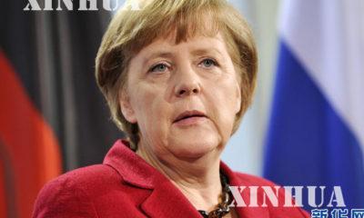 ဂ်ာမနီ ဝန္ႀကီးခ်ဳပ္ အန္ဂ်လာမာကဲ (Angela Merkel) (ဆင္ဟြာ)