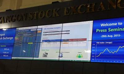 ျမန္မာႏိုင္ငံ၏ ပထမဆံုး ရန္ကုန္ စေတာ့ အိတ္ခ်ိန္း (ဓာတ္ပံု- Yangon Stock Exchange facebook)