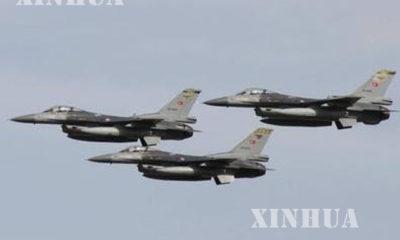 F -16 တိုက္ ေလယာဥ္မ်ား (ဆင္ဟြာ)