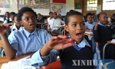 အာဖရိက ေက်ာင္းသားမ်ား ပညာသင္ယူေနစဥ္ (ဆင္ဟြာ)