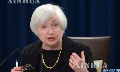 အေမရိကန္ ႏိုင္ငံ Federal Reserve System ေကာ္မတီ ဥကၠဌ Janet Louise Yellen မွ အတိုးႏႈန္း တိုးျမင့္ ေဆာင္ရြက္မႈ ကို ယာယီေရြ႕ဆုိင္းျခင္း ႏွင့္ ပတ္သက္၍ သတင္းစာ ရွင္းလင္းပြဲ ျပဳလုပ္ေနစဥ္ (ဆင္ဟြာ)