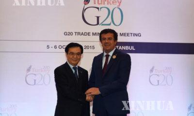 တရုတ္ စီးပြား ကူးသန္းဝန္ႀကီး Gao Hucheng ႏွင့္ တူရကီ စီးပြားေရး ဝန္ႀကီးတို႔အား G20 ဝန္ႀကီးမ်ား အစည္းအေဝး တြင္ေတြ႔ရစဥ္ (ဆင္ဟြာ)