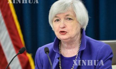 Fed ဥကၠ႒ Janet Yellen ဒီဇင္ဘာ ၁၆ ရက္က သတင္းစာရွင္းလင္းပြဲ၌ မိန္႔ခြန္းေျပာၾကားေနစဥ္ (ဆင္ဟြာ)