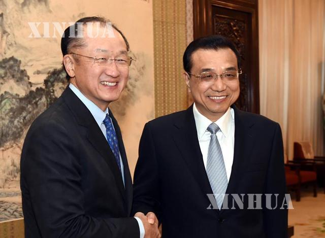 တရုတ်နိုင်ငံ ဝန်ကြီးချုပ် လီခဲ့ချန် (ယာ) နှင့် ကမ္ဘာ့ဘဏ် ဥက္ကဋ္ဌ ဂျင်ယုံကင် တို့ တွေ့ဆုံကြစဉ် (ဆင်ဟွာ)