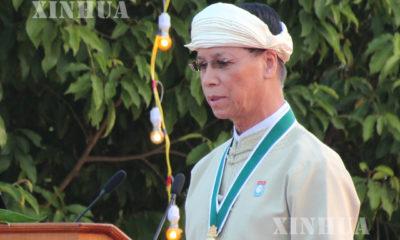 (၆၉) နှစ်မြောက် ပြည်ထောင်စုနေ့အခမ်းအနားသို့ နိုင်ငံတော် သမ္မတ ပေးပို့သော သဝဏ်လွှာ ကို ဒုတိယ သမ္မတ ဒေါက်တာ စိုင်းမောက်ခမ်းက ဖတ်ကြား နေစဉ် (ဆင်ဟွာ)