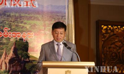 မြန်မာနိုင်ငံ ဆိုင်ရာ တရုတ် နိုင်ငံ သံအမတ်ကြီး မစ္စတာ ဟုန်လျန် တရုတ်-မြန်မာ ပန်းချီပညာရှင်များ ပူးပေါင်း ကွင်းဆင်းခြင်း ဖွင့်ပွဲ အခမ်းအနားတွင် မိန့်ခွန်းပြောစဉ် (ဆင်ဟွာ)