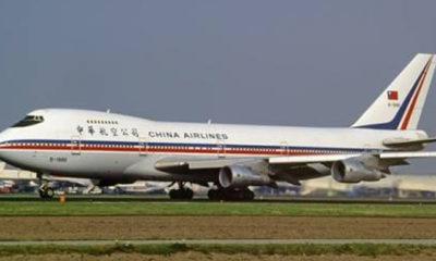 China Airlines မှ လေယာဉ်တစ်စီး အားတွေ့ရစဉ် (ဓာတ်ပုံ-မြဝတီ)