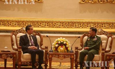 တပ်မတော် ကာကွယ်ရေး ဦးစီးချုပ် ဗိုလ်ချုပ်မှူးကြီး မင်းအောင်လှိုင်နှင့် တရုတ် နိုင်ငံခြားရေး ဝန်ကြီး ဝမ်ရိတို့ တွေ့ဆုံဆွေးနွေးစဉ် (ဆင်ဟွာ)
