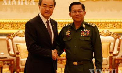တပ်မတော် ကာကွယ်ရေး ဦးစီးချုပ် ဗိုလ်ချုပ်မှူးကြီး မင်းအောင်လှိုင်နှင့် တရုတ် နိုင်ငံခြားရေး ဝန်ကြီး ဝမ်ရိတို့ လက်ဆွဲ နှုတ်ဆက်နေစဉ် (ဆင်ဟွာ)