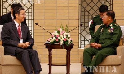 တပ်မတော်ကာကွယ်ရေးဦးစီးချုပ် ဗိုလ်ချုပ်မှူးကြီးမင်းအောင်လှိုင် နှင့် တရုတ် ပြည်သူ့ သမ္မတ နိုင်ငံ၏ အာရှရေးရာ အထူး သံတမန် မစ္စတာ ဆွန်ကော်ရှန်းတို့ နေပြည်တော်၌ တွေ့ဆုံစဉ် (ဆင်ဟွာ)
