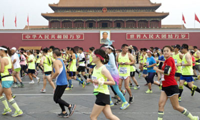 ၂၀၁၆ ပေကျင်း မာရသွန်ပြိုင်ပွဲတွင် ဝင်ရောက် ယှဉ်ပြိုင်သူများအား တွေ့ရစဉ် (ဓာတ်ပုံ-အင်တာနက်)