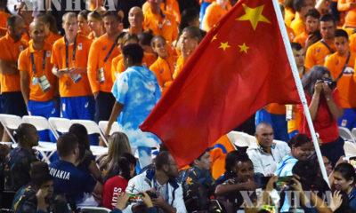 ရီယို မသန်စွမ်း အိုလံပစ် ပြိုင်ပွဲ ၌ တရုတ်အားကစားသမား အဖွဲ့အားတွေ့ရစဉ် (ဆင်ဟွာ)