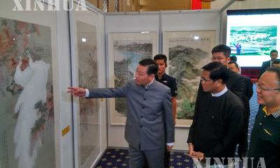 တရုတ် ပြည်သူ့သမ္မတ နိုင်ငံ ထူထောင်သည့် ၆၇ နှစ်မြောက် အထိမ်းအမှတ် ပြပွဲ အခမ်းအနား၌ ဒုတိယ သမ္မတ ဦးဟင်နရီ ဗန်ထီးယူ ၊ မြန်မာနိုင်ငံ ဆိုင်ရာ တရုတ် သံအမတ်ကြီး မစ္စတာ ဟုန်လျန်တို့ ပြသထားသည် ပန်းချီကားများအား ကြည့်ရှုနေစဉ် (ဆင်ဟွာ