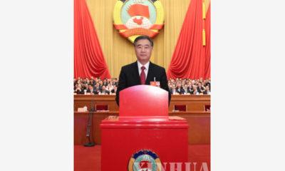 တရုတ္ ျပည္သူ႕ ႏုိင္ငံေရး ေဆြးေႏြးညႇိႏိႈင္းမႈညီလာခံ (CPPCC) အမ်ိဳးသားေကာ္မတီ၏ ဥကၠ႒အျဖစ္ တင္ေျမႇာက္ခံရသည့္ ဝမ္းယန္အား ေတြ႕ရစဥ္ (ဆင္ဟြာ)