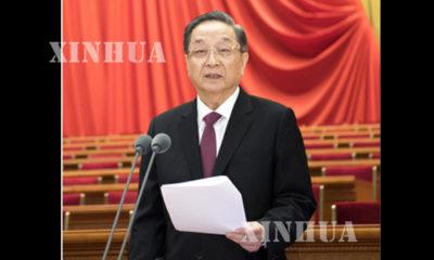 ၁၂ ႀကိမ္ေျမာက္ တရုတ္ျပည္သူ ့ ႏုိင္ငံေရးေဆြးေႏြးညွိႏႈိင္းမႈ ညီလာခံ ( CPPCC ) အမ်ိဳးသားေကာ္မတီ ဥကၠ႒ ယြီက်ိန္႕စိန္း (Yu Zhengsheng) အား ျမင္ေတြ႕ရစဥ္(ဆင္ဟြာ)