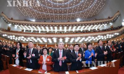 ေပက်င္းၿမိဳ႕ ရွိ ျပည္သူ႔ခန္းမႀကီး၌ မတ္ ၃ ရက္တြင္ စတင္က်င္းပေသာ တရုတ္ျပည္သူ ့ႏုိင္ငံေရး ေဆြးေႏြးညႇိႏႈိင္းမႈ ညီလာခံ (CPPCC) အစည္းအေဝးပြဲ သုိ႔ တက္ေရာက္လာသည့္ ႏုိင္ငံေရးအတိုင္ပင္ခံမ်ားအားေတြ႕ရစဥ္ (ဆင္ဟြာ)