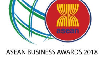 ASEAN Business Awards 2018ေလွ်ာက္လႊာပိတ္ရက္အားေၾကညာထားစဥ္ (ဓာတ္ပံု--UMFCC)