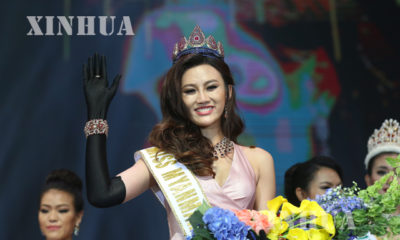 Miss Myanmar International 2018 အလွမယ္ သရဖူ Winner ဆုရွင္ အား ေတြ ့ရစဥ္(ဆင္ဟြာ)