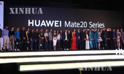 Huawei Mate 20 Series စမတ္ဖုန္းမ်ား မိတ္ဆက္ ပြဲ အခမ္းအနား ျမင္ကြင္း(ဆင္ဟြာ)