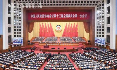 ၂ဝ၁၈ ခုႏွစ္တြင္က်င္းပခဲ့ေသာ ၁၃ ႀကိမ္ေျမာက္ တရုတ္ျပည္သူ ့ႏုိင္ငံေရးေဆြးေႏြးညွိႏႈိင္းမႈ ညီလာခံ (CPPCC) ျမင္ကြင္းအားေတြ ့ရစဥ္(ဆင္ဟြာ)