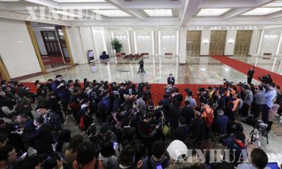 ၁၃ ႀကိမ္ေျမာက္ တရုတ္ျပည္သူ ့ႏုိင္ငံေရးေဆြးေႏြးညွိႏႈိင္းမႈ ညီလာခံ (CPPCC)၏ ဒုတိယပံုမွန္အစည္းအေဝး ဖြင့္ပြဲေန ့သတင္းစာရွင္းလင္းပြဲတြင္ သတင္းမီဒီယာမ်ားအားေတြ ့ရစဥ္(ဆင္ဟြာ)