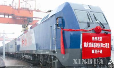 တရုတ္ႏုိင္ငံအေနာက္ေတာင္ပိုင္း ခ်ဳံခ်င့္ၿမိဳ႕ ရွိ ေကာ္ယြင္ဆိပ္ကမ္းမွ ထြက္ခြာလာသည့္ တရုတ္-ဥေရာပ ကုန္တင္ရထား တစ္စင္းအား ၂၀၁၈ခုႏွစ္ ဒီဇင္ဘာ က ေတြ႕ရစဥ္ (Photo provided by interviewee)
