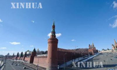 ႐ုရွားႏုိင္ငံ ေမာ္စကုိၿမိဳ႕ရွိ Kremlin နန္းေတာ္အား ေတြ႔ရစဥ္ (ဆင္ဟြာ)