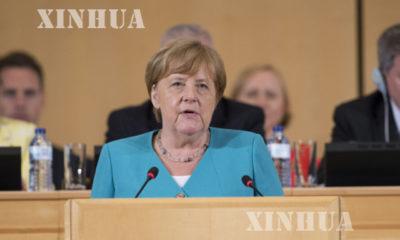 ဂ်ာမနီ ႏုိင္ငံ ဝန္ႀကီးခ်ဳပ္ အန္ဂ်လာ မာကယ္ (Angela Merkel) အား ျမင္ေတြ႕ရစဥ္(ဆင္ဟြာ)