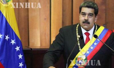 ဗင္နီဇြဲလား သမၼတ နီကိုးလပ္စ္ မာဒူ႐ုိ (Nicolas Maduro) အား ေတြ႔ရစဥ္(ဆင္ဟြာ)