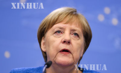ဂ်ာမနီ၀န္ႀကီးခ်ဳပ္ အိန္ဂ်လာမာကဲလ္(Angela Merkel) အား ေတြ႔ရစဥ္(ဆင္ဟြာ)