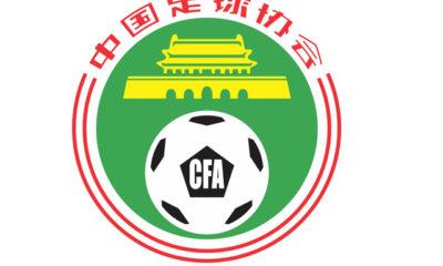 တ႐ုတ္ႏိုင္ငံ ေဘာလံုးအဖြဲ႕ခ်ဳပ္ (CFA) အမွတ္တံဆိပ္အား ေတြ႕ရစဥ္ (ဓာတ္ပံု-အင္တာနက္)