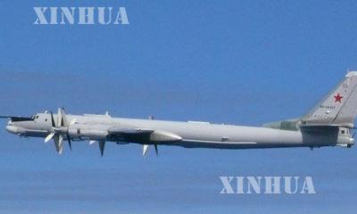 ရုရွားႏုိင္ငံ၏ Tu-95 ဗံုးက်ဲေလယာဥ္ အားေတြ ့ရစဥ္(ဆင္ဟြာ)