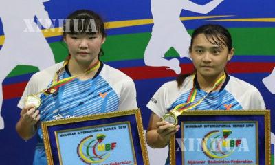 Myanmar International Series 2019 နိုင္ငံတကာၾကက္ေတာင္ၿပိဳင္ပြဲတြင္ ခ်န္ပီယံဆုု ရရွိသည့္ အသင္းမ်ားအား ေတြ ့ရစဥ္(ဆင္ဟြာ)