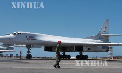 ႐ုရွား မဟာဗ်ဴဟာေျမာက္ Tu-160 ဗုံးႀကဲေလယာဥ္အား ေတြ ့ရစဥ္(ဆင္ဟြာ)