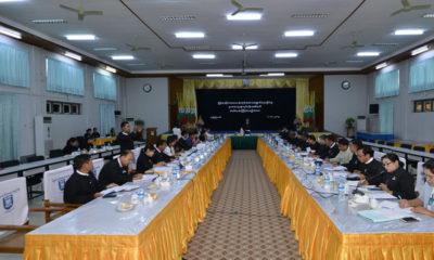 မြန်မာနိုင်ငံ ကလေးအလုပ်သမား ပပျောက်ရေးဆိုင်ရာ ဥပဒေရေးရာ လုပ်ငန်း ကော်မတီ၏ တတိယအကြိမ် အစည်းအဝေး ကျင်းပစဉ်(ဓာတ်ပုံ - MOI)