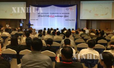 အပြည်ပြည်ဆိုင်ရာ အလုပ်သမားရေးရာ အဖွဲ့(ILO) ရာပြည့် အခမ်းအနား ရန်ကုန်မြို့၌ ကျင်းပနေမှုအား တွေ့ရစဉ်(ဆင်ဟွာ)