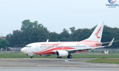 ရန်ကုန်အပြည်ပြည်ဆိုင်ရာလေဆိပ်သို့ ဆိုက်ရောက်လာသည့် Ruili လေကြောင်းလိုင်းမှ လေယာဉ်အား တွေ့ရစဉ်(ဓာတ်ပုံ - Yangon Aerodrome)