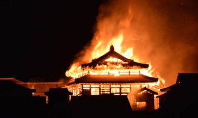 ဂျပန်နိုင်ငံ အိုကီနာဝါစီရင်စုရှိ Shuri ရဲတိုက်မီးလောင်မီး ဖြစ်ပွားနေစဉ်(ဓာတ်ပုံ-အင်တာနက်)