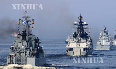 ရုရှားနိုင်ငံစစ်သင်္ဘောများ စိန့်ပီတာစဘတ်မြို့ Kronstadt ၌ ၂၀၁၉ ခုနှစ် ဇူလိုင် ၂၈ရက်တွင် စစ်ရေးလေ့ကျင့်မှုပြုလုပ်စဉ်(ဆင်ဟွာ)