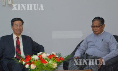 လှူဒါန်းပွဲမစမီ အထူး သံတမန် Mr. Sun Guoxiang အား NRPC ဒုတိယ ဥက္ကဋ္ဌ လက်ခံတွေ့ဆုံစဉ်။(ဆင်ဟွာ)