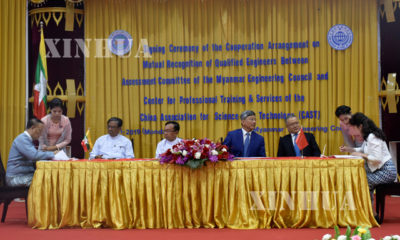 အရည်အချင်းပြည့်မီ အင်ဂျင်နီယာပညာရှင်များ တရုတ်-မြန်မာ နှစ်ဘက် အပြန်အလှန်အသိအမှတ်ပြုမှုဆိုင်ရာ သဘောတူစာချုပ် လက်မှတ်ရေးထိုးနေစဉ်(ဆင်ဟွာ)