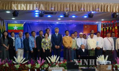 မြန်မာနိုင်ငံဆိုင်ရာ တရုတ်နိုင်ငံ သံရုံးမှ ကချင်ပြည်နယ် ပြည်သူအများအတွက် လူသားချင်းစာနာထောက်ထားမှုပစ္စည်းများ ပေးအပ်လှူဒါန်းသည့် အခမ်းအနားတွင် စုပေါင်းအမှတ်တရ ဓါတ်ပုံရိုက်ကူးစဉ် (ဆင်ဟွာ)
