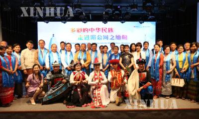"""""""ရောင်စုံလှပသော တရုတ် တိုင်းရင်းသား ယဉ်ကျေးမှု များ ၏ မဲခေါင်မြစ်ဝှမ်းဒေသ မြန်မာနိုင်ငံ ခရီးစဉ်"""" ဖွင့်ပွဲ အခမ်းအနား တွင် အမှတ်တရ ဓာတ်ပုံ ရိုက်ကူးစဉ်(ဆင်ဟွာ)"""