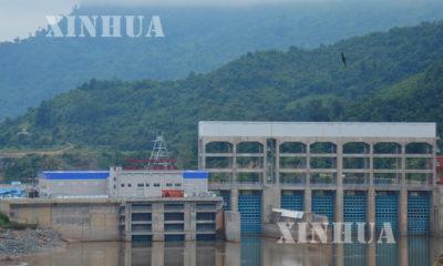 လာအိုနိုင်ငံမြောက်ပိုင်း၊လွမ်ပရာဘန် ပြည်နယ်အတွင်းရှိ ရေအားလျှပ်စစ်စက်ရုံ တစ်ခုကိုတွေ့ရစဉ်(ဆင်ဟွာ)